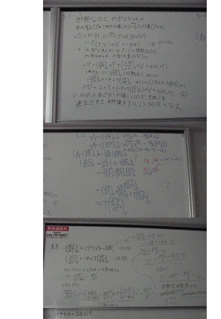 http://robo.mydns.jp/Lecture/PDF/StatisticalPhysics/20091001.pdf