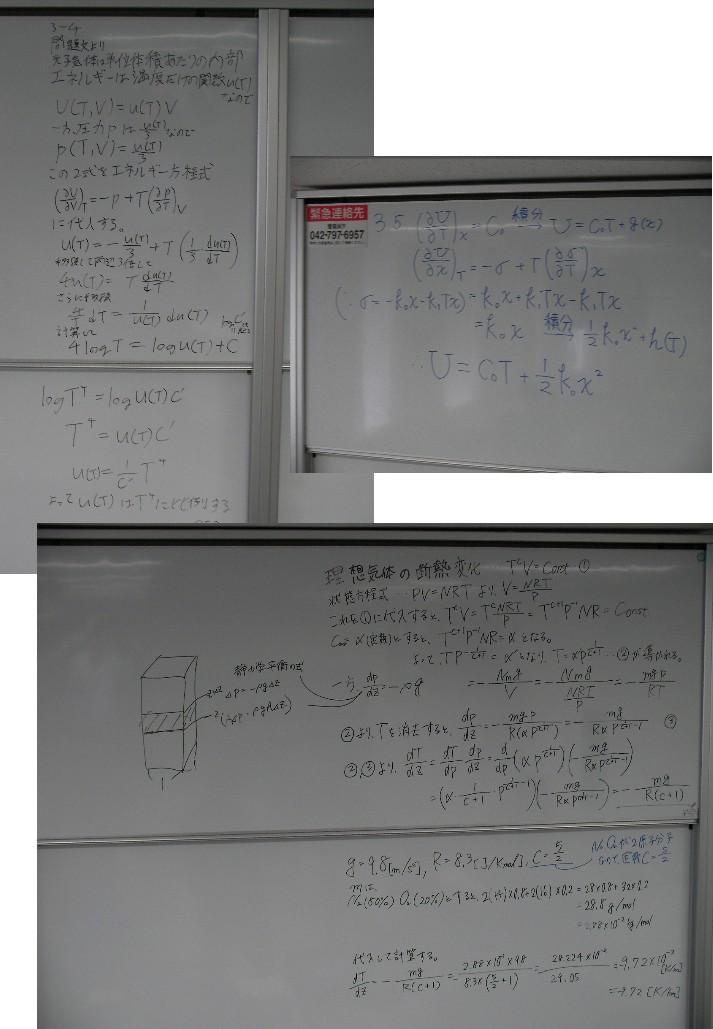 http://robo.mydns.jp/Lecture/PDF/StatisticalPhysics/20091005.pdf