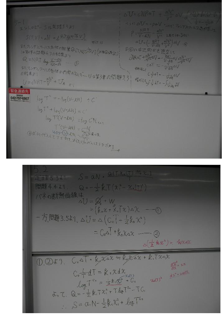 http://robo.mydns.jp/Lecture/PDF/StatisticalPhysics/20091019.pdf