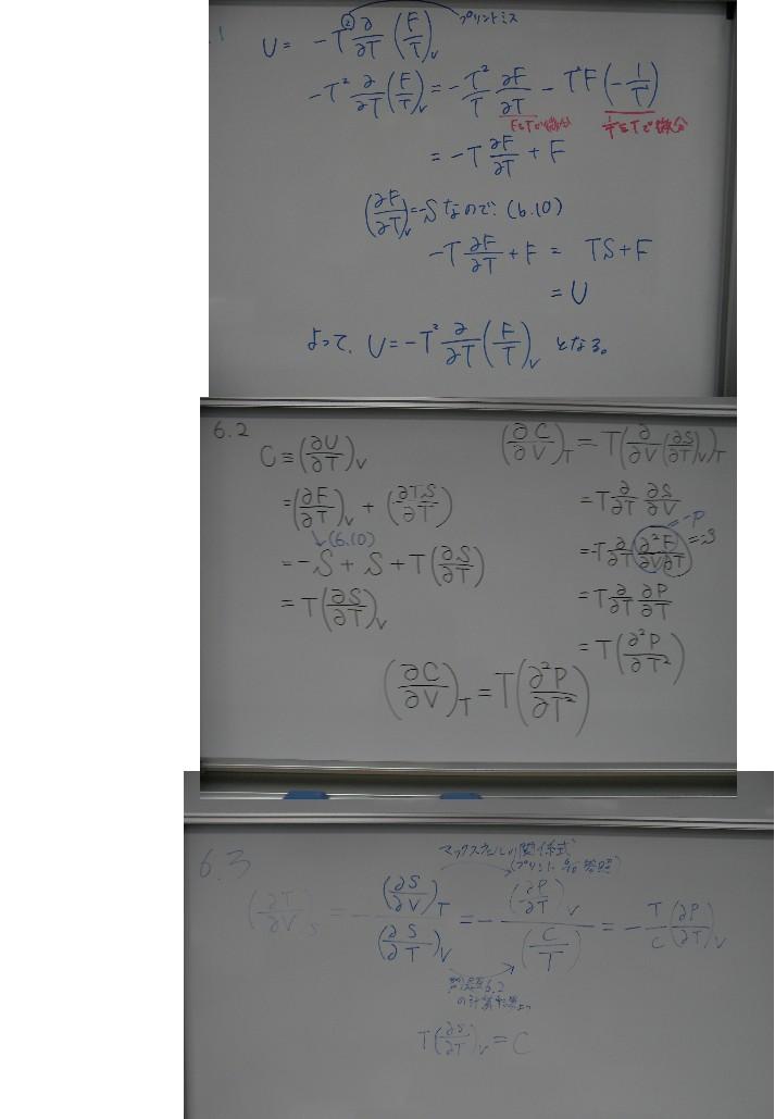 http://robo.mydns.jp/Lecture/PDF/StatisticalPhysics/20091102.pdf