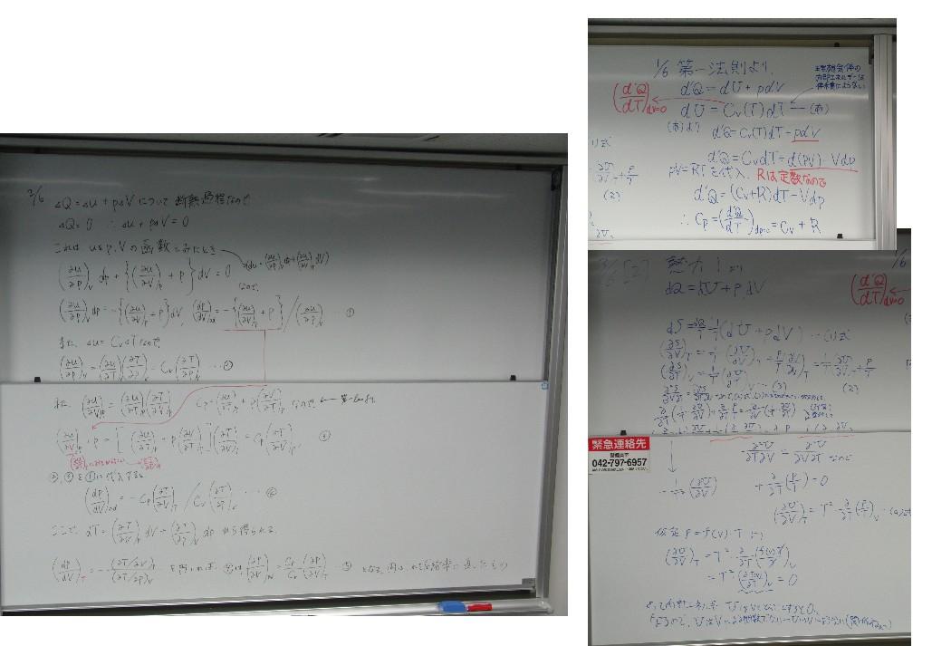 http://robo.mydns.jp/Lecture/PDF/StatisticalPhysics/20091116.pdf