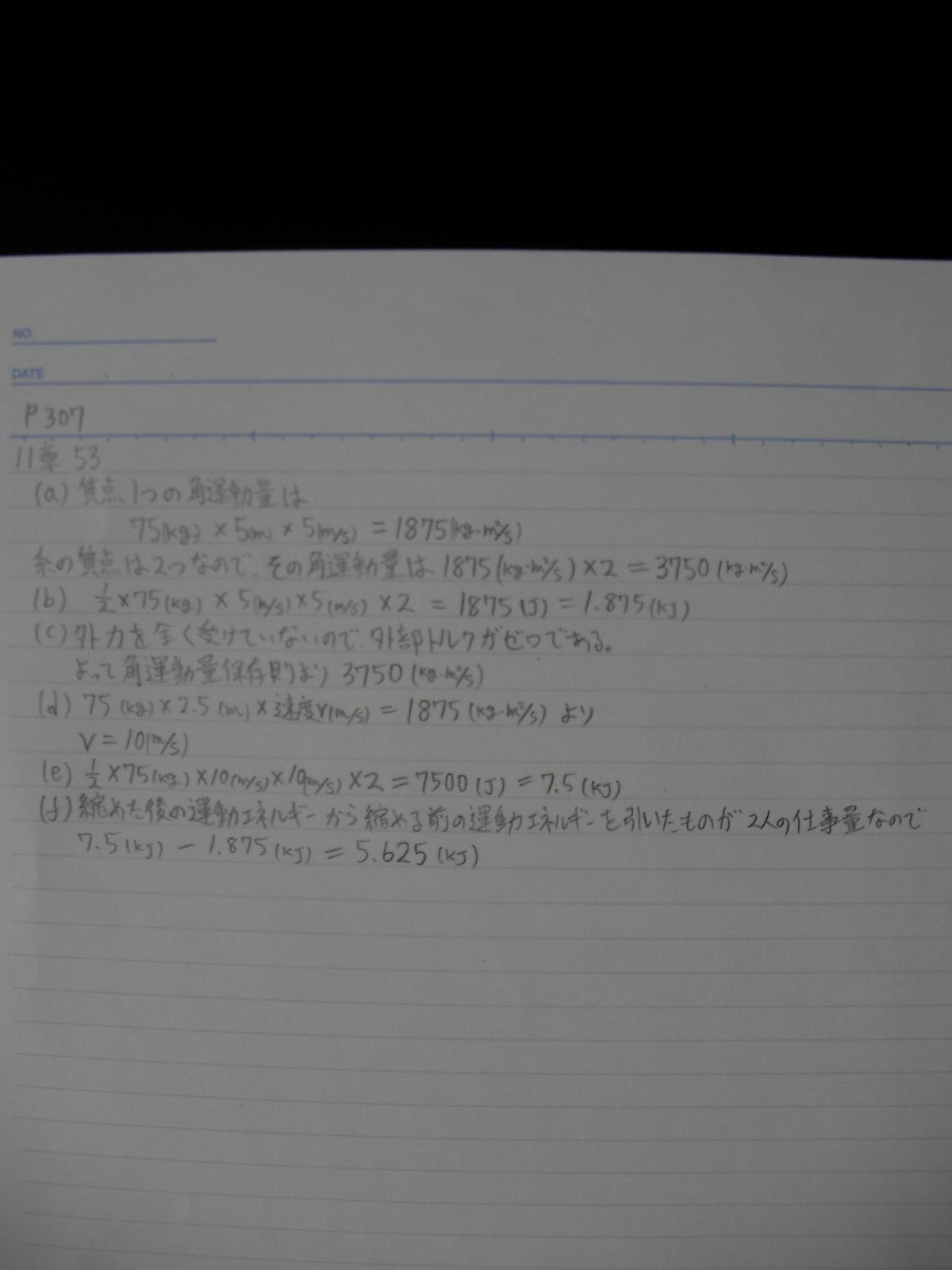 11_53.jpg
